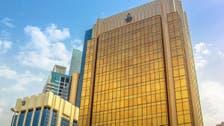 البنوك العربية تستحوذ على 55% من الأصول المالية الإسلامية
