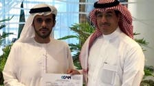 VOX Cinemas granted license worth $533 million operate in Saudi Arabia