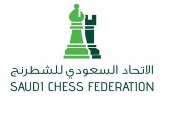انتخاب الرميان نائباً لرئيس اتحاد الشطرنج