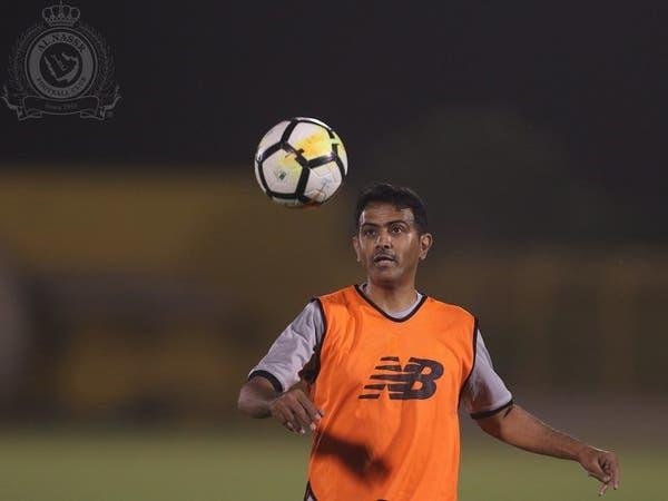 الهريفي يستعرض مهاراته في تدريب النصر