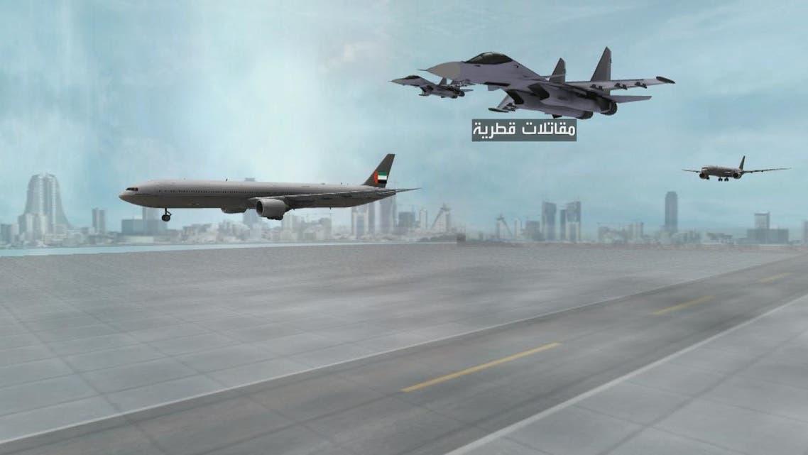 مقاتلات قطرية طائرة إماراتية