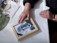 وفاة شريك الحياة يتسبب بضعف الإدراك لدى كبار السن