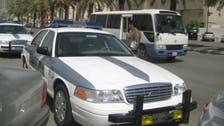 Riyadh police stop small, radio remote control plane