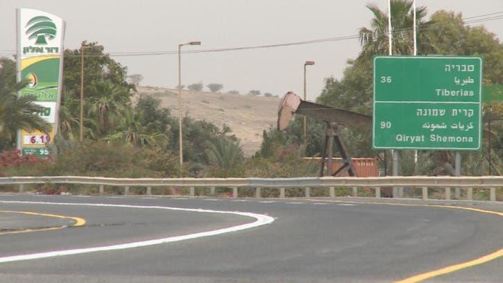 إسرائيل تحتل أهم خزان مياه جوفي في الشرق الأوسط