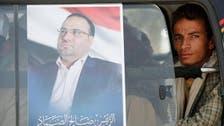 یمن : حوثیوں کا سیاسی قائد صالح الصماد عرب اتحاد کے فضائی حملے میں ہلاک