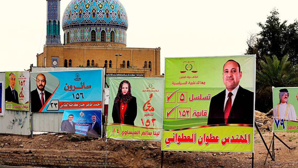 Campaign posters for parliamentary elections adorn a street in Baghdad, Iraq, Sunday, April 22, 2018. (AP)