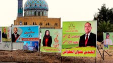 Voters and candidates in Iraq's election: Here is all you need to know