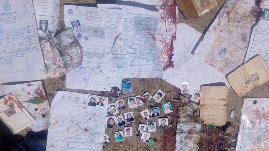 درپی حمله انتحاری اداره ثبت احوال نفوس افغانستان 3 مرکزش را در کابل بست