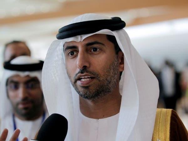 وزير الطاقة الإماراتي: لسنا قلقين من سعر النفط بل من المخزونات