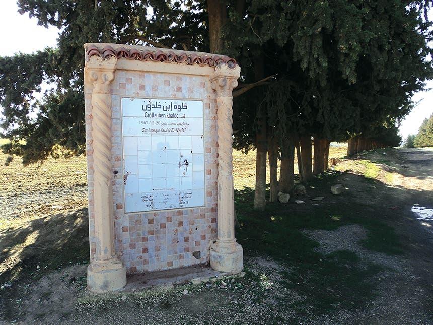النصب الوحيد الذي يدل على خلوة ابن خلدون عند مدخل تاغزوت
