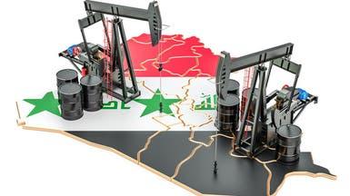 نفط الهلال تفوز في جولة ترسية عقود النفط والغاز العراقية