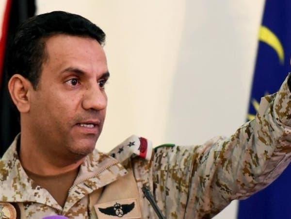 شاهد التحالف يستهدف أهدافاً للحوثيين في اليمن