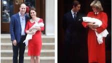 کیٹ میڈلٹن تیسرے بچّے کی پیدائش کے بعد نمودار ہوئیں تو شہزادی ڈیانا کی یاد دِلا دی