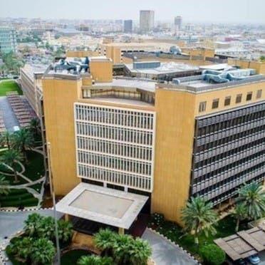المالية السعودية توقع مذكرة مع وكالة ائتمان الصادرات الفرنسية