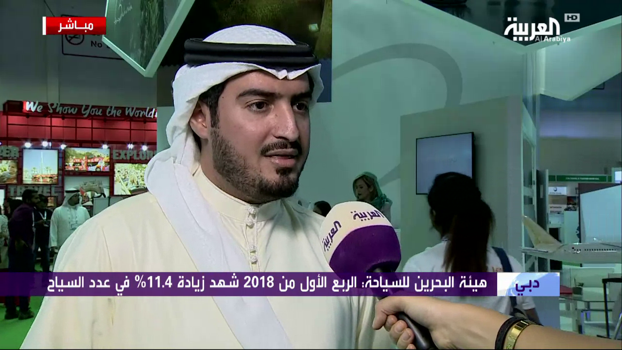 Executive Director of Bahrain Tourism and Exhibition Authority Sheikh Khaled bin Hamoud Al Khalifa speaks to Al Arabiya. (Al Arabiya)