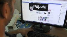 Facebook auto-generating pages for ISIS, al-Qaeda