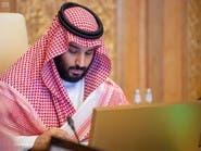 """اعتماد أول خطة لتنفيذ """"برنامج التخصيص"""" بالسعودية"""
