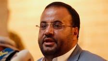 """بعد مقتل الصماد.. قيادات الحوثي """"تستنفر"""""""