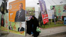 Here are potential candidates that could win Iraq premiership after elections
