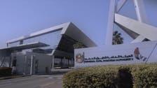 UAE prosecution investigates 'Happiness Executive' baby case