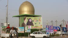In power for 15 years, Iraq's Shiites split ahead of crucial vote