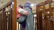 فرانسیسی شدت پسند خاتون کا عراق کی عدالت میں دوبارہ ٹرائل