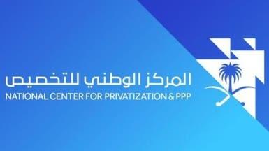 مركز التخصيص: 100 فرصة حالية للتخصيص بالسعودية