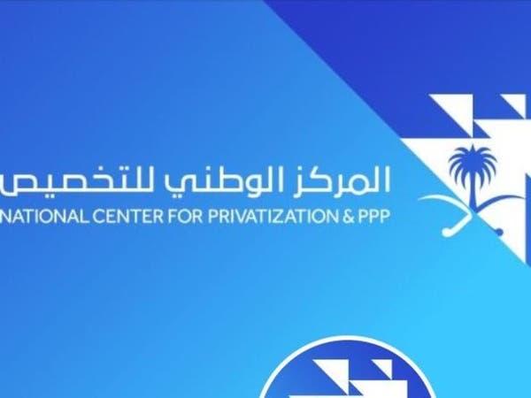 السعودية: فحص كامل لـ 147 جهة تمهيداً للتخصيص
