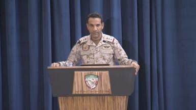التحالف: الصماد مسؤول عن معاناة اليمنيين وقتل الآلاف