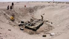 دوسری عالمی جنگ کے بعد حوثیوں نے یمن میں سب سے زیادہ بارودی سرنگیں بچھا دیں