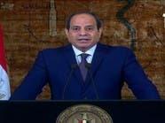 مصر: السيسي يعلن الإفراج عن أكثر من 330 سجيناً