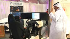 Saudi women learn road safety measures ahead of driving license procedures