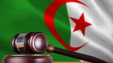 Algeria sentences Liberian to death over espionage for Israel