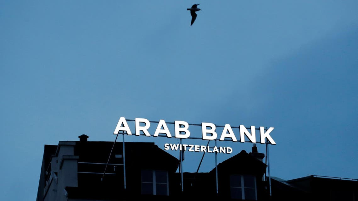 A logo of Arab Bank is pictured on a building in Geneva, Switzerland, November 8, 2017. (Reuters)