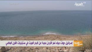البحر الميت يواجه خطر الموت الحقيقي