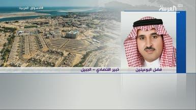 لماذا احتفظت السعودية بتقديم بعض الخدمات رغم التخصيص؟