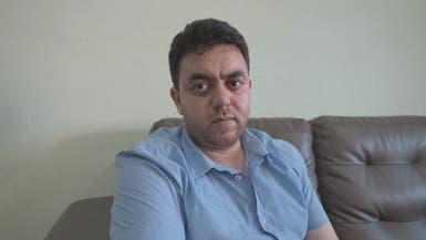 شقيق البطش للعربية.نت: سلطات ماليزيا لم تتواصل معنا