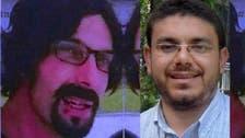 ملائیشیا میں فلسطینی پروفیسر کے قاتل کا اصل چہرہ!