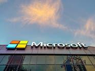 مايكروسوفت: فرص كبرى للتحول الرقمي بالعالم العربي