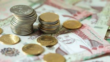 هكذا سيرفع تطوير القطاع المالي الادخار بالسعودية لـ10%