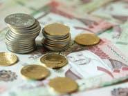 المالية السعودية تمول 17 مشروعاً جديداً