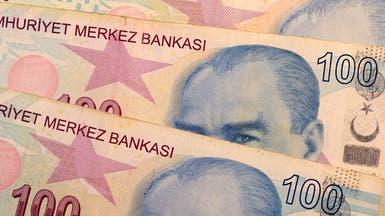 الليرة التركية تهوي 3.7% بعيد قرار مفاجئ للمركزي