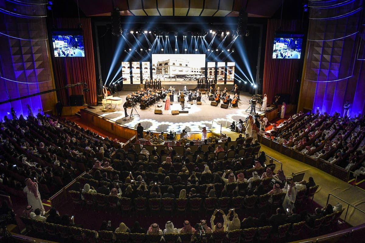 the Cairo Opera House's National Arab Music Ensemble (AME) performing at the King Fahd Cultural Centre in Riyadh. (AFP)