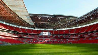 إنجلترا تبيع ملعب ويمبلي مقابل هذا السعر!