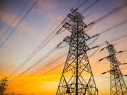 السعودية للكهرباء تدرس إصدار سندات دولية