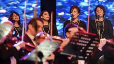 What Egyptian Opera playing Umm Kulthum songs in Saudi Arabia means