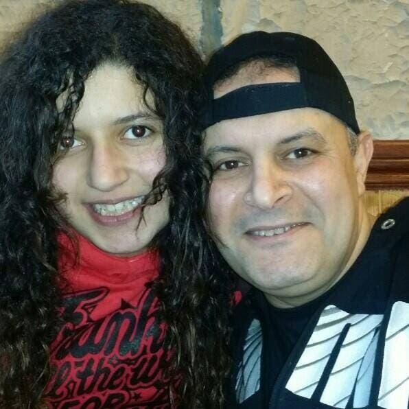 مريم مع والدها