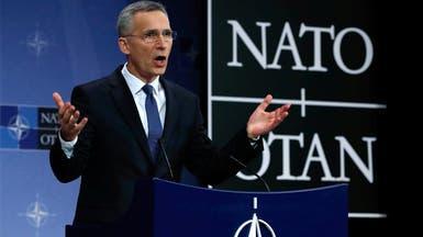 الناتو: يجب تنفيذ الاتفاق النووي الإيراني بالكامل