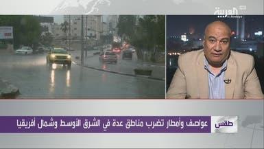 سيول تجتاح دولا في الشرق الأوسط وشمال افريقيا