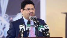 مفتاح اسماعیل نے وفاقی وزیر خزانہ کے عہدے کا حلف اٹھا لیا